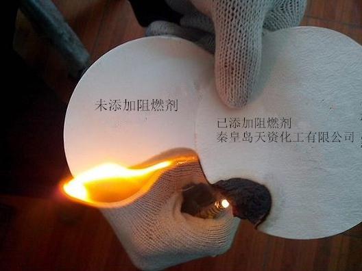 纸张阻燃效果对比